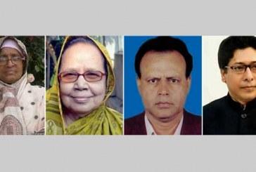 খুলনা বিভাগে ৪ মন্ত্রী, ২ নারী