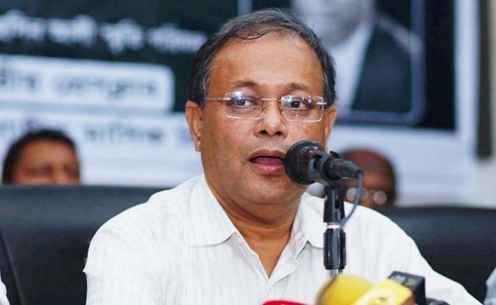 ভুঁইফোড় অনলাইনের বিরুদ্ধে সহসা ব্যবস্থা: তথ্যমন্ত্রী