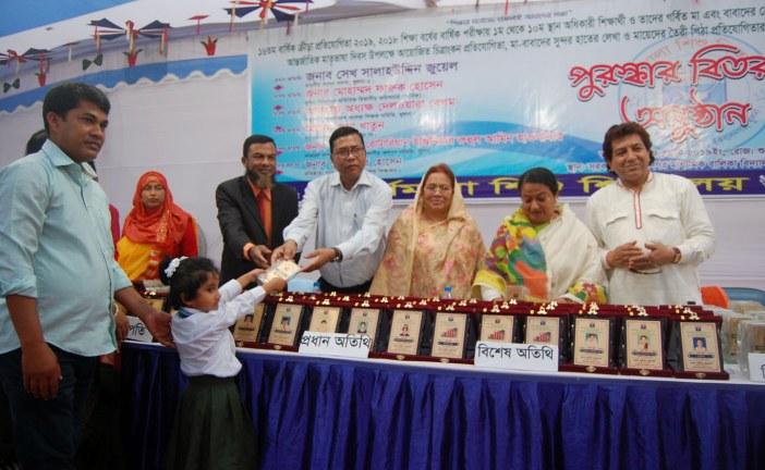 বর্ণমালার ক্রীড়া প্রতিযোগিতার পুরস্কার বিতরণ