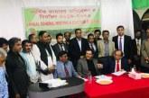 বাংলাদেশ সমিতি আবুধাবির নির্বাচন সম্পন্ন