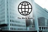বিশ্ব অগ্রসরমান অর্থনীতিতে পাচঁটি দেশের মধ্যে বাংলাদেশ একটি : বিশ্ব ব্যাংক