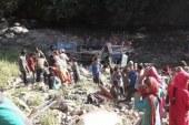জম্মু-কাশ্মীরে পাহাড় থেকে বাস পড়ে নিহত ২৫