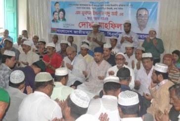 বিএনপি নেতা দাদুভাই'র সুস্থ্যতা কামনায় দোয়া মাহফিল