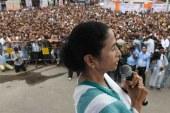 আমি বেঁচে থাকতে পশ্চিমবঙ্গে এনআরসি হতে দেব না: মমতা