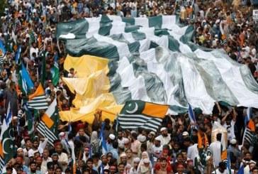 আজাদ কাশ্মীরে ২২ স্বাধীনতাকামীকে গ্রেফতার পাকিস্তানের
