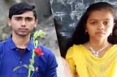 তালায় দুর্ঘটনায় প্রেমিকের মৃত্যু, প্রেমিকার 'আত্মহত্যা'
