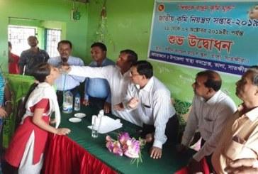 তালায় জাতীয় কৃমি নিয়ন্ত্রণ সপ্তাহ উদ্বোধন