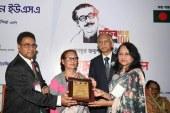 বাংলাদেশ ও ভারতের ১৩ জন বিশিষ্ট গুণীজনকে সম্মাননা প্রদান