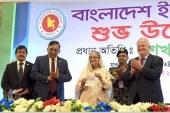 ই-পাসপোর্ট জাতির জন্য 'মুজিব বর্ষের' উপহার : প্রধানমন্ত্রী