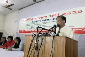 শিগগিরই গণমাধ্যম কর্মী আইন মন্ত্রিপরিষদে উঠবে: তথ্যমন্ত্রী