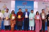 বইপড়া কর্মসূচি: খুলনার সাড়ে তিন হাজার শিক্ষার্থীকে পুরস্কার প্রদান