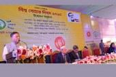 খালেদা জিয়াকে সর্বোচ্চ স্বাস্থ্যসেবা দিতে সরকার আন্তরিক : তথ্যমন্ত্রী
