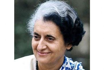 ইন্দিরা গান্ধী '৭১-এর ৪ এপ্রিল বাংলাদেশের নেতৃবৃন্দকে স্বীকৃতি দেন: রেকর্ড