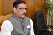 'সংকটেও ফায়দা লুটতে বিএনপি অপতৎপরতায় লিপ্ত'