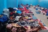 লিবিয়ায় নিহত ২৬ বাংলাদেশির মরদেহ মিজদাহ শহরে দাফন