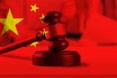 চীনের পার্লামেন্ট পাশ করলো জাতীয় নিরাপত্তা আইন জারির বিল