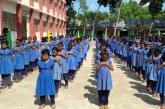 বন্ধই থাকছে প্রাথমিক বিদ্যালয়