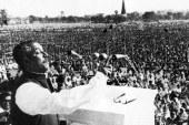 ৭ মার্চ 'জাতীয় ঐতিহাসিক দিবস'