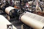 পাটকল শ্রমিকদের মজুরি মেটাতে ৫৮ কোটি টাকা বরাদ্দ