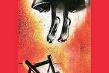 তালায় গৃহবধূ'র ঝুলন্ত মরদেহ উদ্ধার