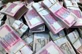 বিনা সুদে ২০০ কোটি টাকা ঋণ পাচ্ছে প্রবাসী কল্যাণ ব্যাংক