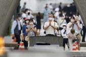 জাপানে উগ্র জাতীয়তাবাদ বর্জনের আহ্বান