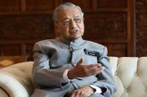 মাহাথিরের নতুন রাজনৈতিক দল 'পেজুয়াং'