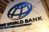 বাংলাদেশকে ২০২ মিলিয়ন ডলার ঋণ দিচ্ছে বিশ্বব্যাংক