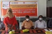 'আগামী প্রজন্মকে নারী নির্যাতনহীন সমাজ উপহার দিতে হবে'