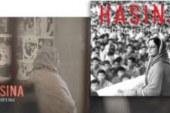 সোমবার প্রধানমন্ত্রীর জন্মদিনে ১০ টিভিতে 'হাসিনা: অ্যা ডটারস টেল'