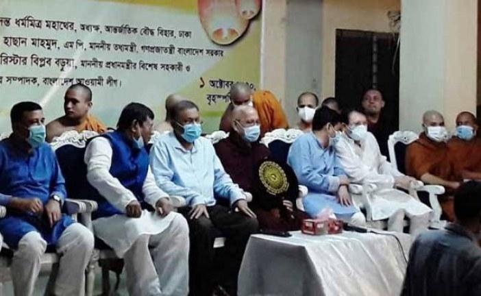 সাম্প্রদায়িক সম্প্রীতি বিনষ্টের ষড়যন্ত্র বিষয়ে সতর্ক থাকুন: তথ্যমন্ত্রী