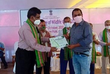 ত্রিপুরায় গ্রিন জার্নালিস্ট সম্মাননা দিল বনদপ্তর