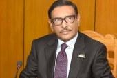 'জালাও-পোড়াও রাজনীতি করলে কঠোর হস্তে দমন করা হবে'