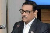 বিএনপি সুবিধাবাদ-জিন্দাবাদে বিশ্বাসী: সেতুমন্ত্রী
