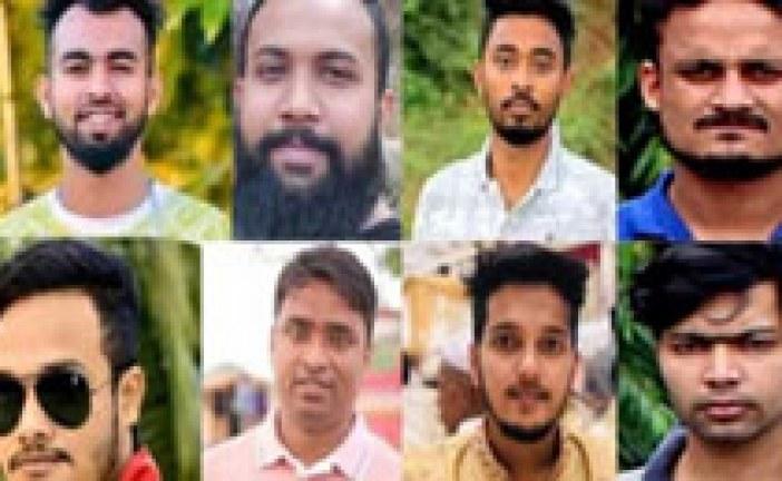 এমসি কলেজ ছাত্রাবাসে সংঘবদ্ধ ধর্ষণ: ৮ জনের বিরুদ্ধে চার্জশিট
