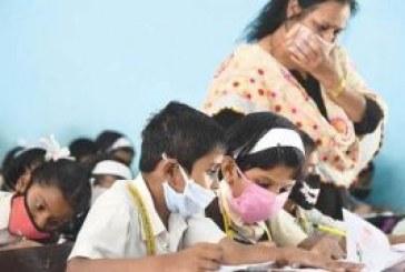 'ফ্রেব্রুয়ারি থেকে সীমিত আকারে খুলছে শিক্ষাপ্রতিষ্ঠান'