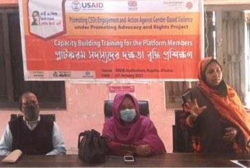 'নারী নির্যাতন প্রতিরোধে সরকার-  নাগরিক সমাজ এক সাথে কাজ করা জরুরী'