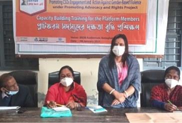 বাল্যবিয়ে প্রতিরোধে দক্ষতা উন্নয়ন প্রশিক্ষণ