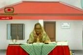 মুজিববর্ষে গৃহহীনদের ঘর উপহার সবচেয়ে বড় উৎসব: প্রধানমন্ত্রী