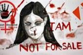 নারীদের কুমারিত্ব পরীক্ষা নিষিদ্ধ করল পাকিস্তান আদালত