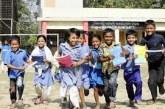 প্রাথমিক বিদ্যালয় খোলার প্রস্তুতি নিতে নির্দেশনা