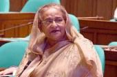 '৩৫ সালে বাংলাদেশ হবে বিশ্বের ২৫তম বৃহৎ অর্থনীতির দেশ: প্রধানমন্ত্রী