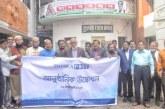 বস্তুনিষ্ঠ সাংবাদিকতায় পাঠকপ্রিয় হবে ঢাকা পোস্ট: সিটি মেয়র