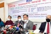 বাংলাদেশ-ভারত সম্পর্কযুক্ত সংবাদ পরিবেশনে যত্নবান হতে হবে: তথ্যমন্ত্রী