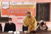 'বাল্যবিয়ে বন্ধে গণসচেতনতা বৃদ্ধি করতে হবে'