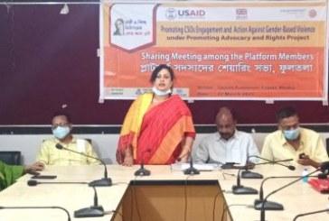'নারী নির্যাতন প্রতিরোধে সবাইকে উদ্যোগ নিতে হবে'