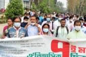 বঙ্গবন্ধুর ৭ই মার্চের ভাষণ বাঙালি জাতির চিরকালীন প্রেরণার উৎস: উপ-উপাচার্য