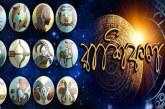 ১ মার্চ, সোমবার