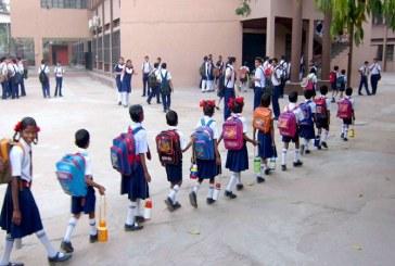 প্রাথমিক বিদ্যালয়ের শিক্ষার্থীদের ছুটি বাড়লো