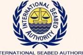 আন্তর্জাতিক সমুদ্র কর্তৃপক্ষের সদস্য হলো বাংলাদেশ